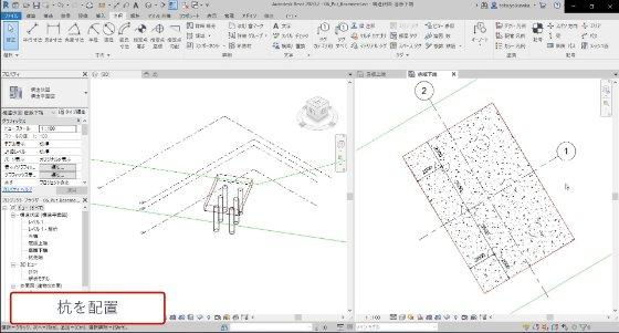 土木構造物の設計